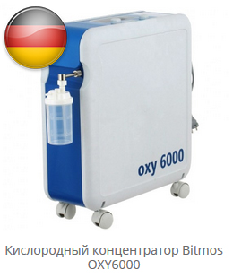 oxy6000